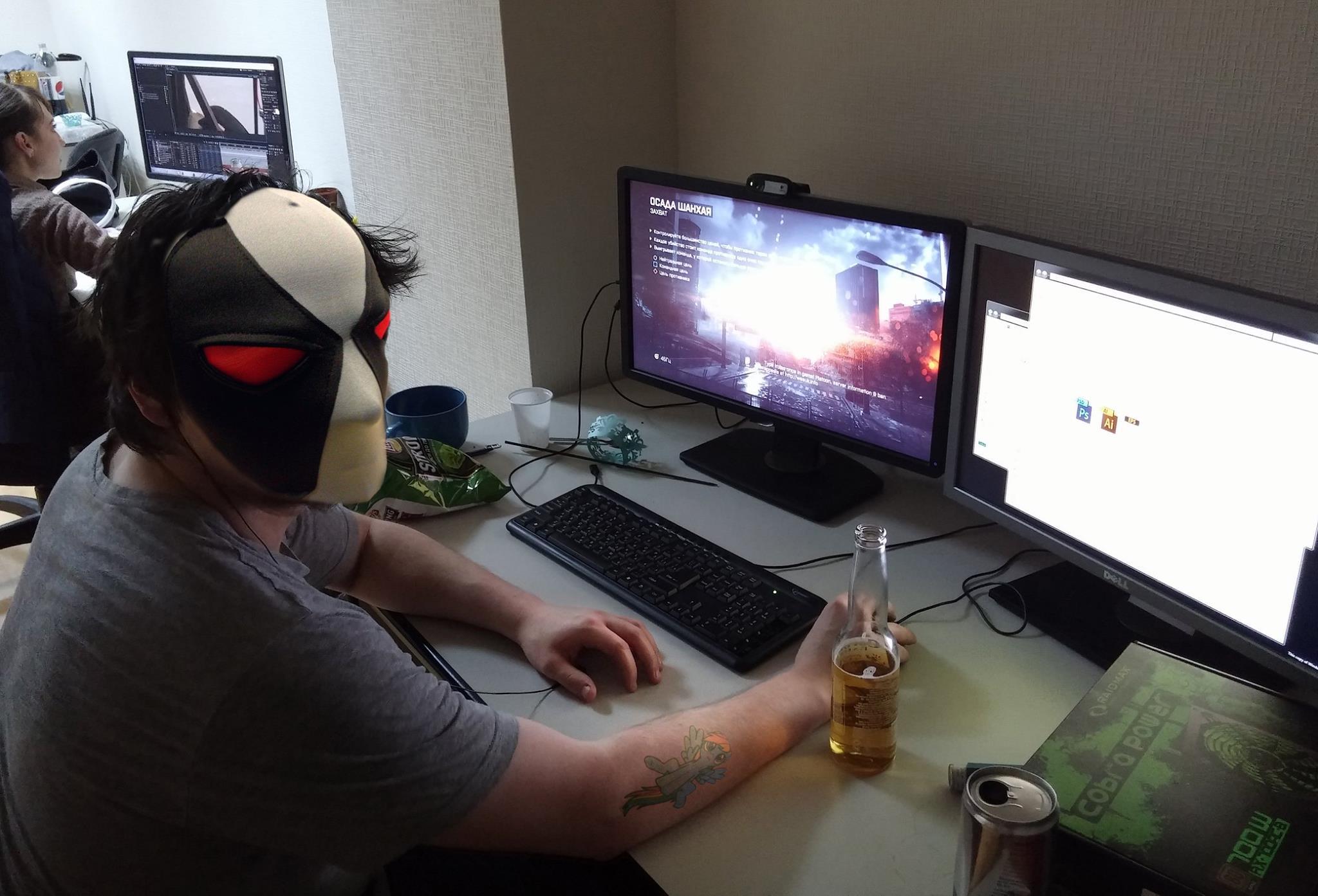 DigitalAxis studio